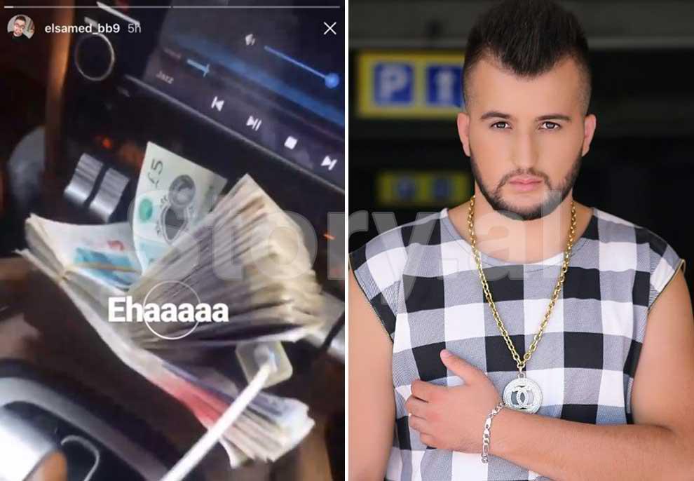 Elsamed-2