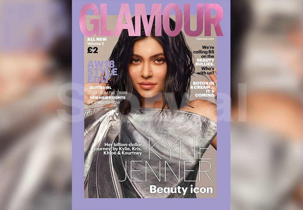 Kylie-Jenner-4