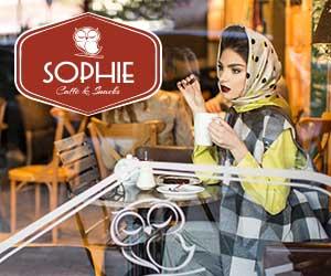 Sophie-reklame.jpg